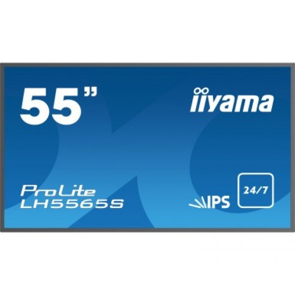 iiyama ProLite LH5565S